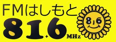 CCF20130227_00000_logo400