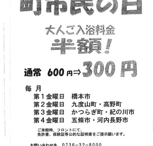 iyasi2_500