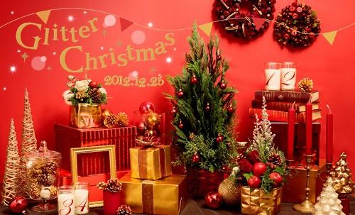 201211glitter_christmas_top500