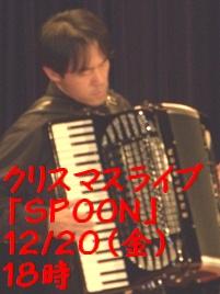 12/20 クリスマスライブ