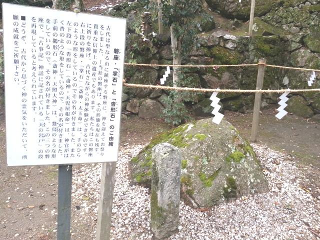 20150103_150804_640