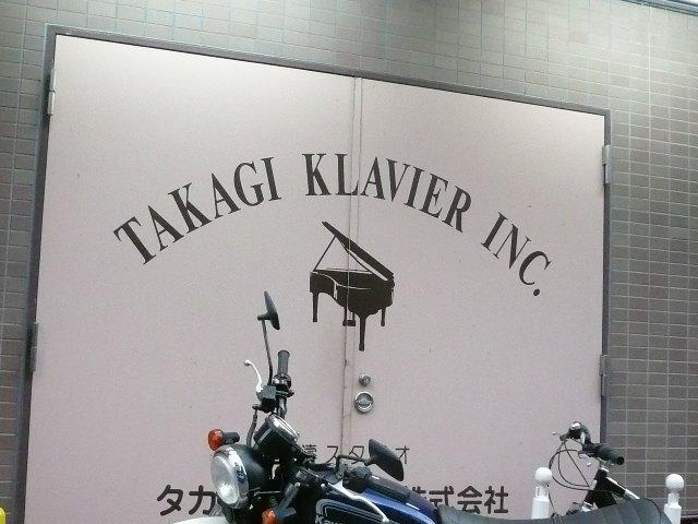 takagi_2_640