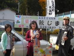 11/23ふるさと元気村