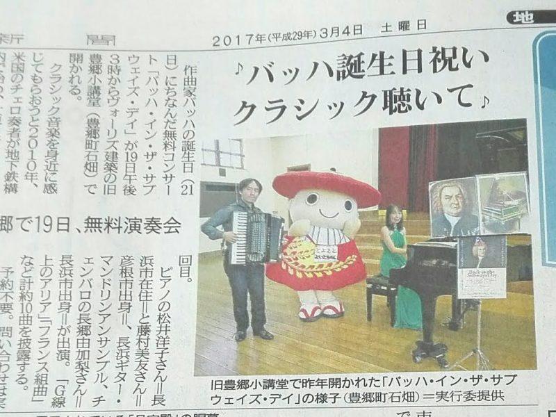 京都 新聞 滋賀 版