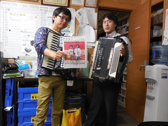 「おきがるタイム」6/8(木)13時~ ゲスト「藪下将人」さん