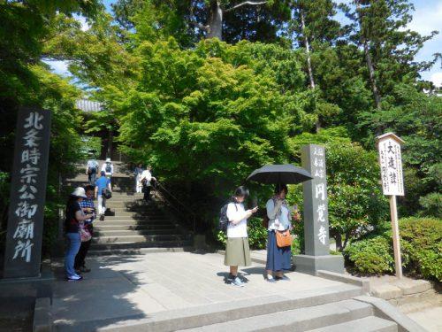 鎌倉「円覚寺」伽藍