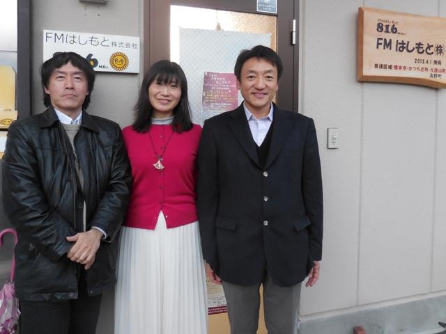 12/14(木)13:00「おきがるタイム」ゲスト「オーケストラ千里山」FMH 81.6