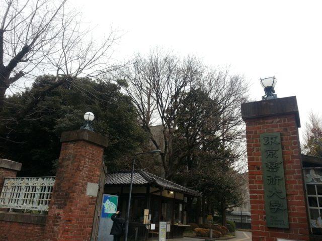 東京藝術大学 オルガン
