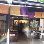 加賀伝統工芸村「ゆのくにの森」
