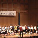 「堺ぞうれっしゃ合唱団」2018.7.28 出演のこと