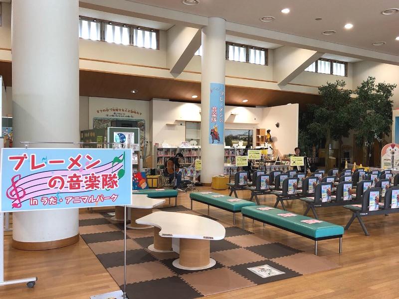 2019.6.8 動物音楽劇「ブレーメンの音楽隊」出演