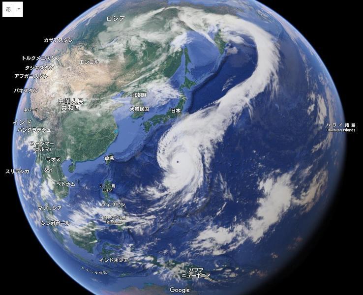 2019年「台風19号」カテゴリー6?の猛威