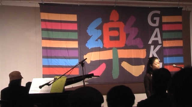 2019.10.13 第11回こおりやま音楽祭「樂」出演