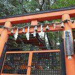 2020.3.23(月)15:00 世界文化遺産「丹生都比売神社」バッハ・イン・ザ・サブウェイズ2020