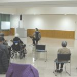 「視覚障がい者福祉協会」交流会に出演 2021.2.27
